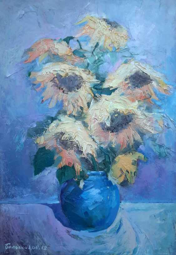 Aleksandr Bolshakov. Sunflower - photo 1