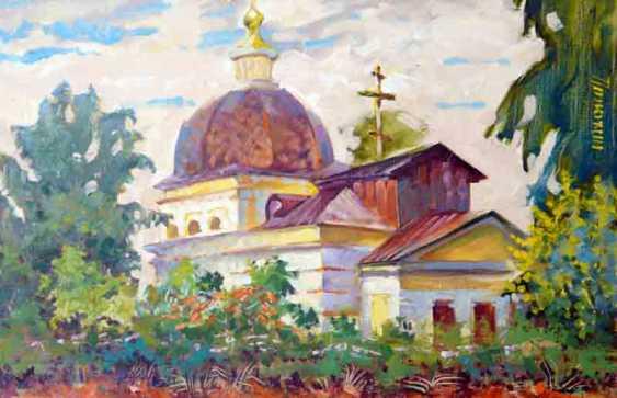 Василий Птюхин. Вертоград - фото 1