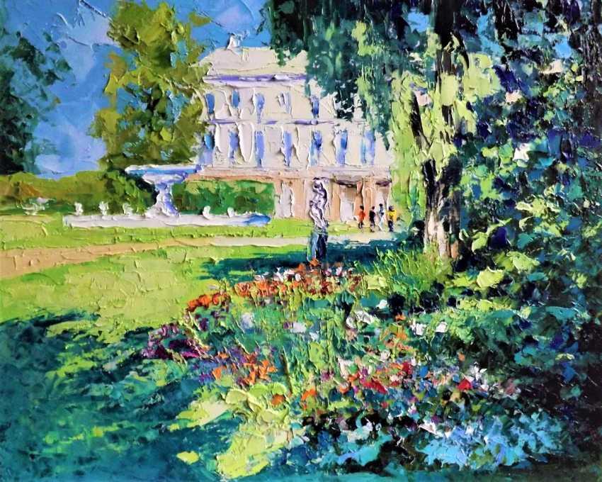 Sergey Efremov. A walk in the Park - photo 1