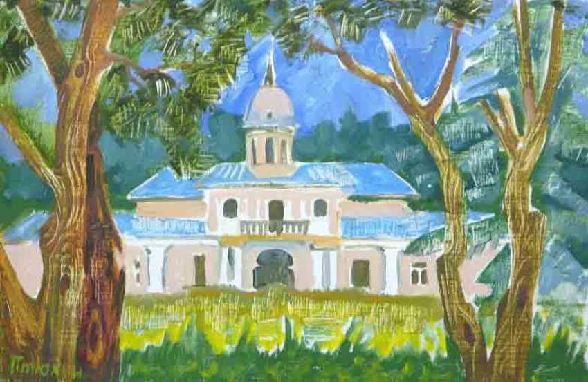Vasily Ptyukhin. Palace Of Rumyantsev-Dashkova - photo 1