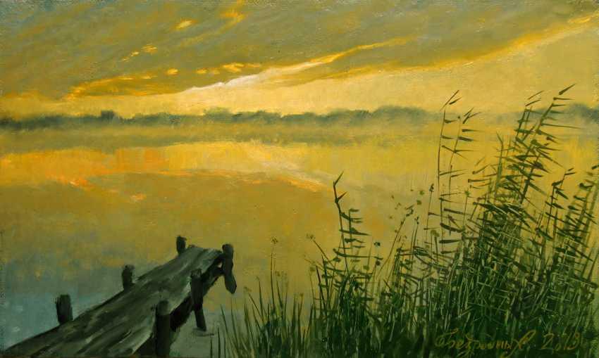 Alexander Bezrodnykh. At dawn - photo 1