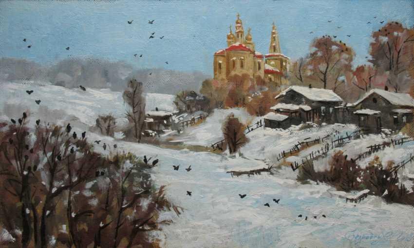Alexander Bezrodnykh. The Nutcracker - photo 1