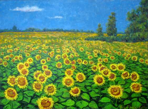 Alexander Bezrodnykh. sunflowers - photo 1