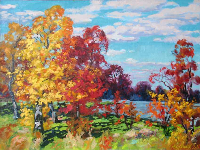 Alexander Bezrodnykh. Autumn - photo 1