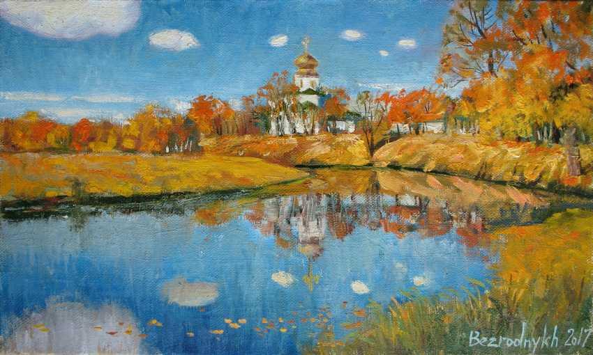 Alexander Bezrodnykh. Church.Park - photo 1