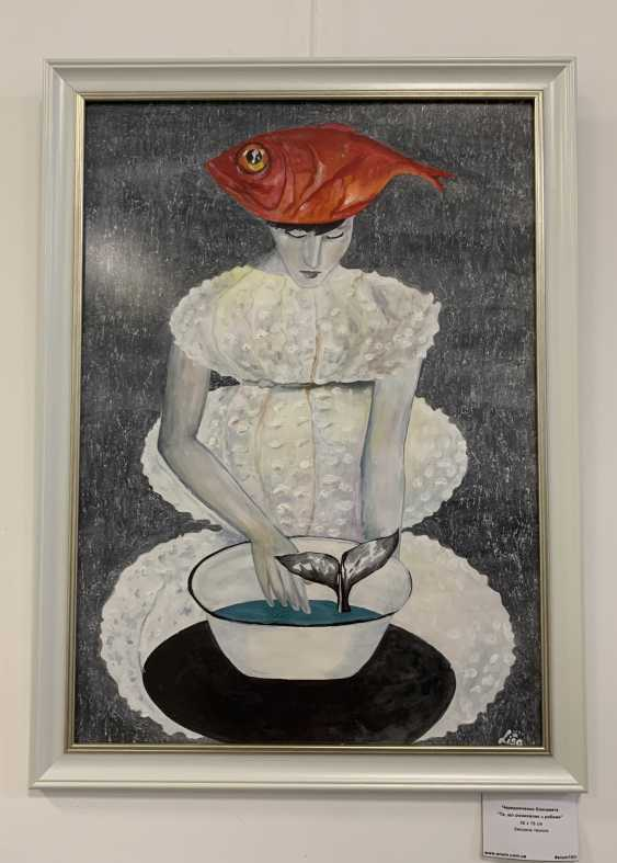 Yelyzaveta Cherednichenko. The one that says fish - photo 1