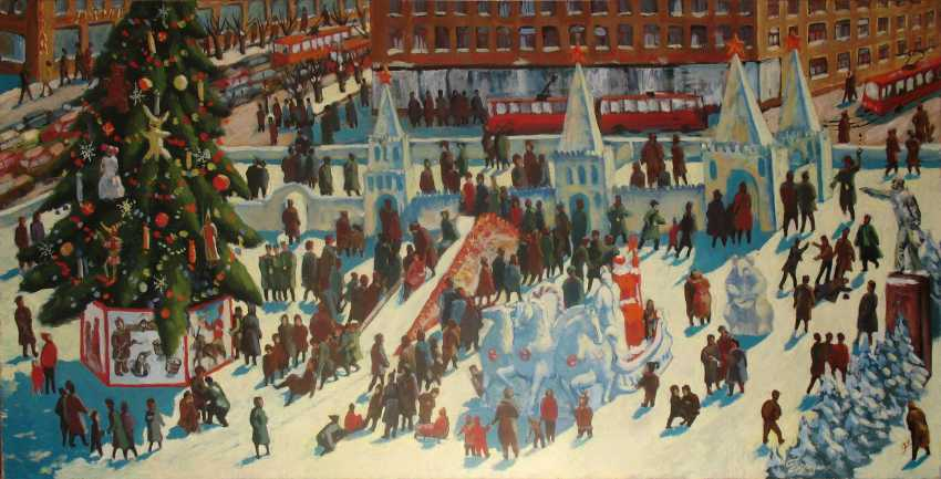 Alexander Bezrodnykh. New Year On the square - photo 1