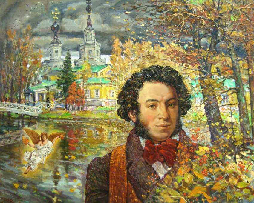 Andrey Mishagin. Boldin autumn - photo 1