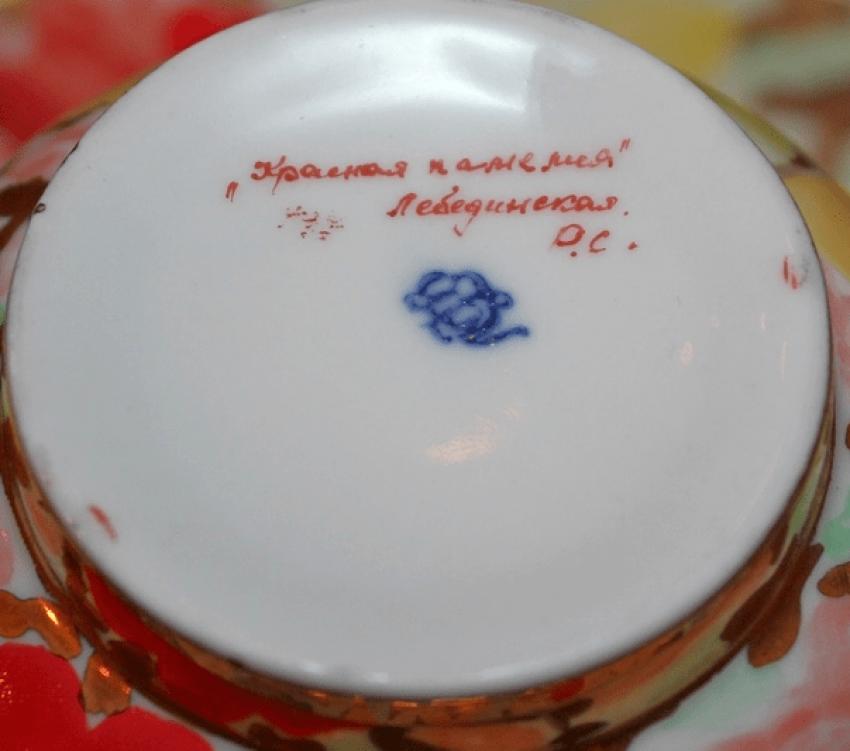 LFZ, the 1950 - ies, porcelain - photo 2