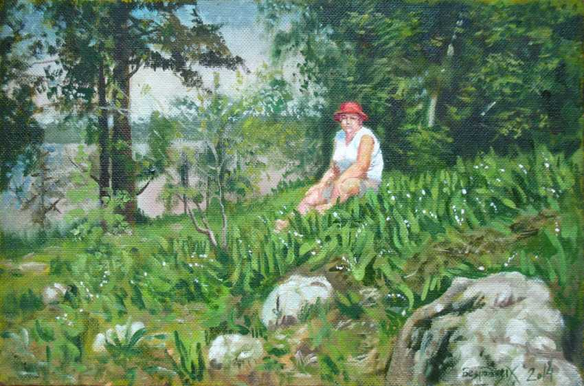 Alexander Bezrodnykh. lilies of the valley on the island - photo 1