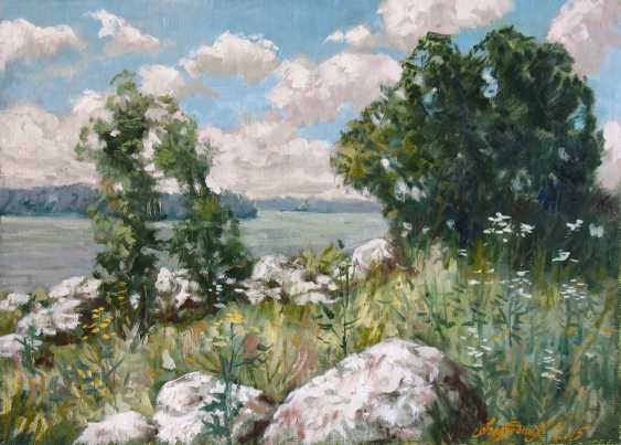 Alexander Bezrodnykh. the view from the island - photo 1