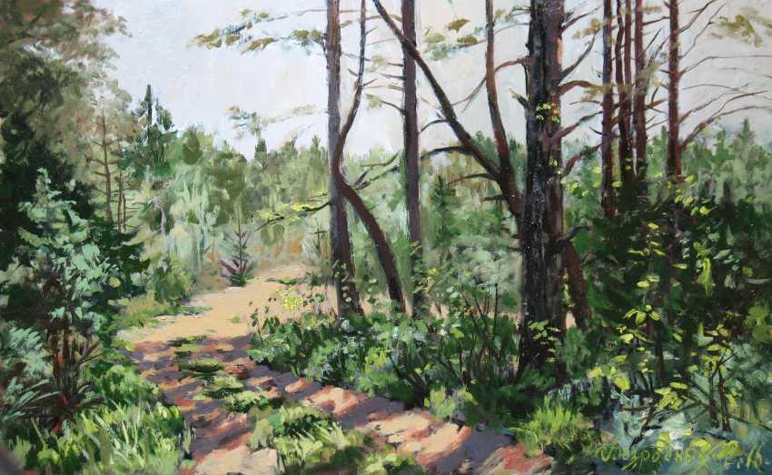 Alexander Bezrodnykh. forest road - photo 1