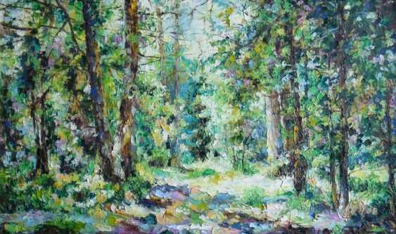 Irina Kruglova. Italian afternoon in the woods - photo 1