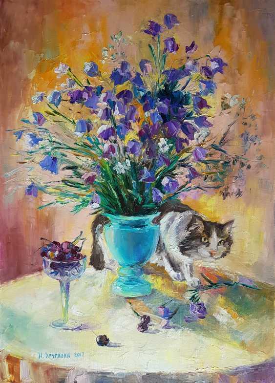 Irina Kruglova. Curious cat - photo 1