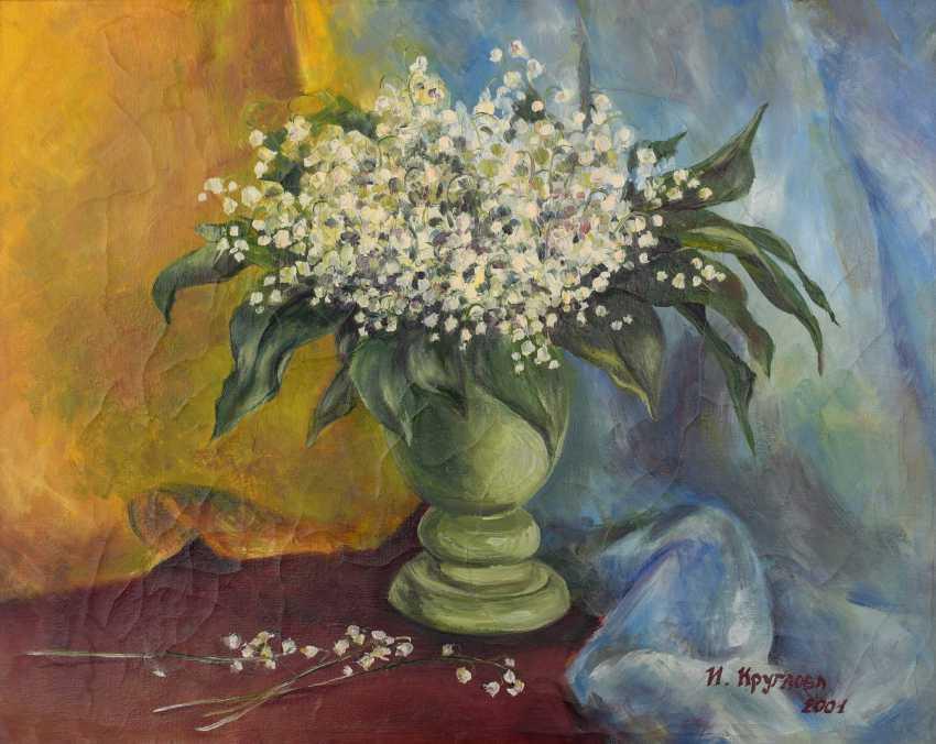 Irina Kruglova. May Lily of the valley - photo 1