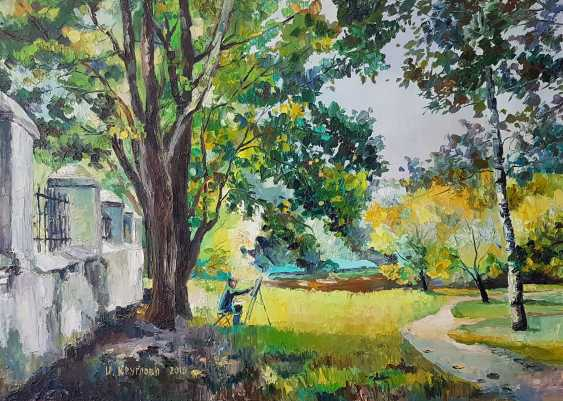 Irina Kruglova. Plein air in Izmailovo - photo 1