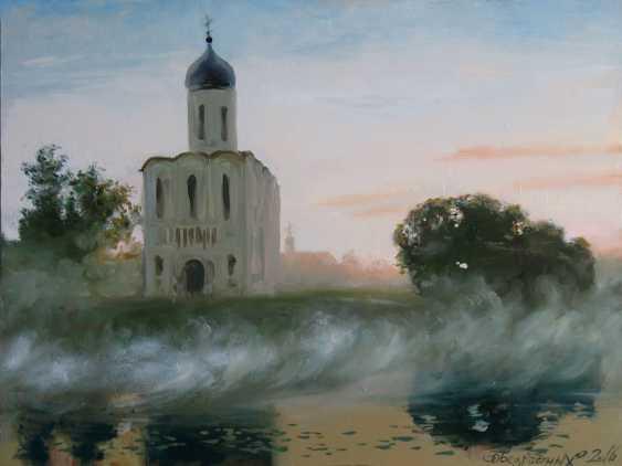 Alexander Bezrodnykh. Fog - photo 1