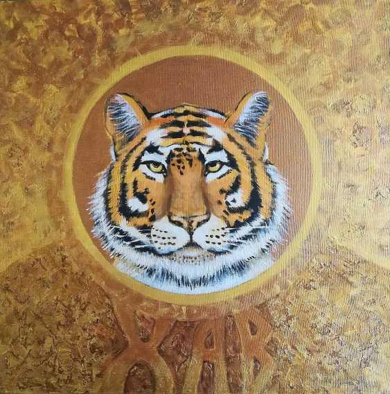 Anastasiia Khaliova. Tiger /Tiger - photo 1