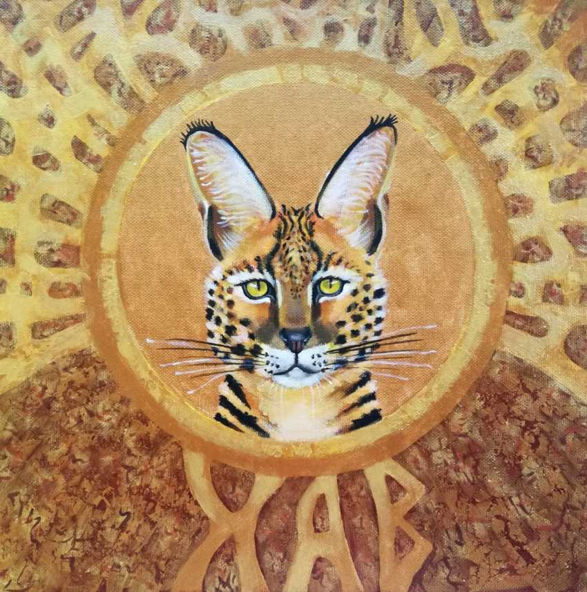 Anastasiia Khaliova. Serval.The decorative portrait of the a totem animal/the Serval. Портре5т totem animal - photo 1