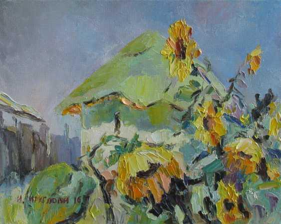 Irina Kruglova. Sunflowers at home - photo 1