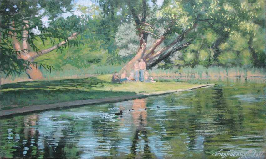 Alexander Bezrodnykh. Summer in the Park - photo 1