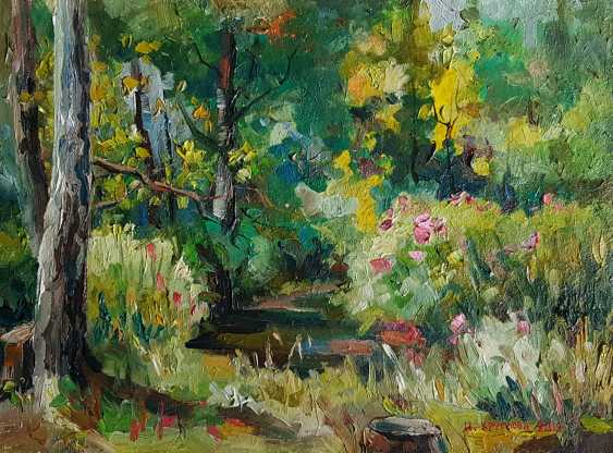 Irina Kruglova. Stream in the Izmailovo forest - photo 1