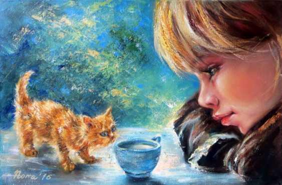 Eleonora Taranova. The Little Great Heart - photo 1
