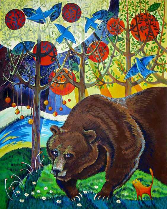 "Sviatlana Vetrava. ""Bear in the orange grove"" - photo 1"