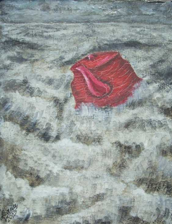 Alik Danilov. Kettle in the turbulent waters of life - photo 1