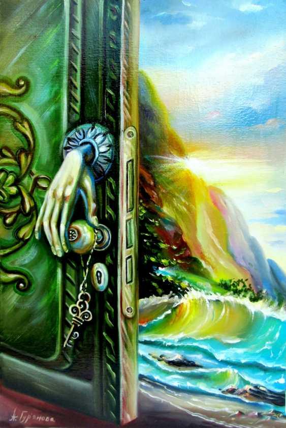 Anastasia Guryanova. The door to the journey - photo 1