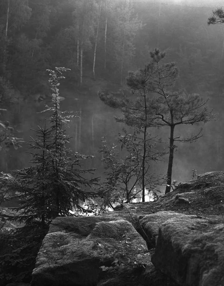 Andriy Kotliarchuk. The lake among the rocks - photo 1