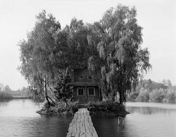 Andriy Kotliarchuk. The fisherman's house - photo 1