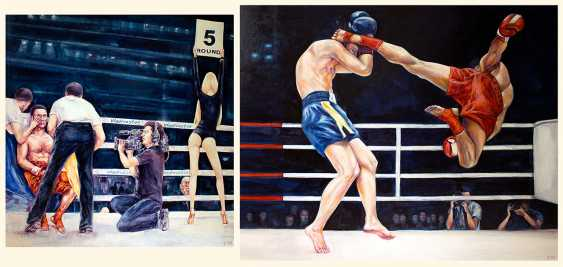 "Igor Komornyy. ""The fifth round"" - photo 1"