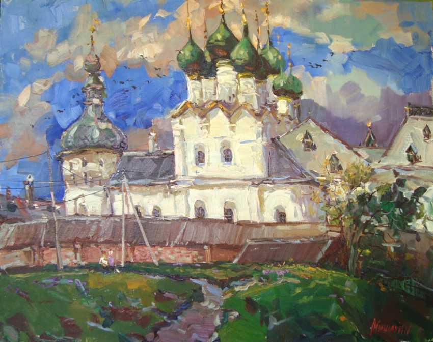 Andrey Mishagin. Orthodox Russia - photo 1