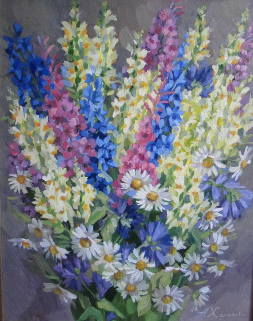 Anastasiia Khaliova. Field bouquet - photo 1