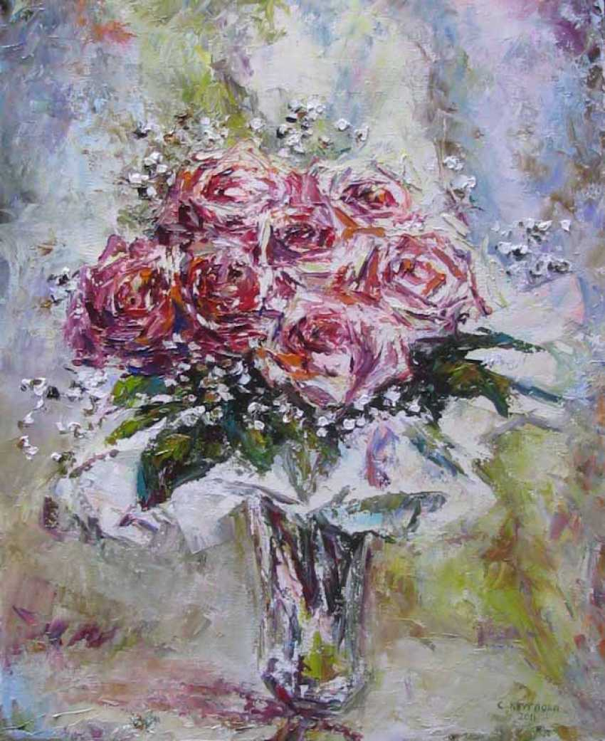 Svetlana Kruglov. The bride's bouquet - photo 1
