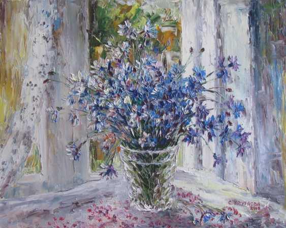 Svetlana Kruglov. Cornflowers on the window - photo 1