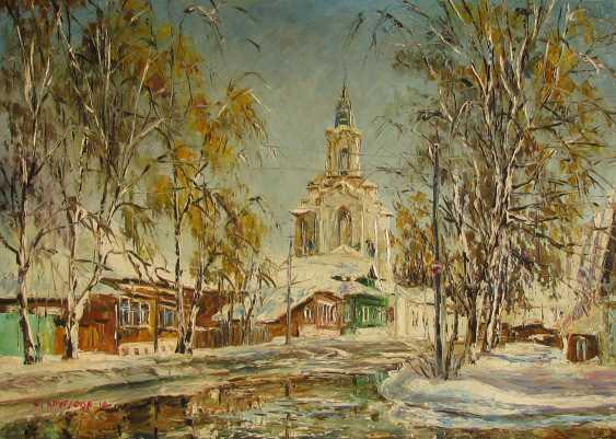 Svetlana Kruglov. Spring in the province - photo 1