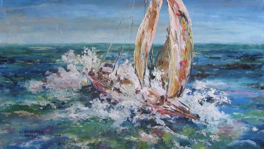 Svetlana Kruglov. The wind of victory - photo 1