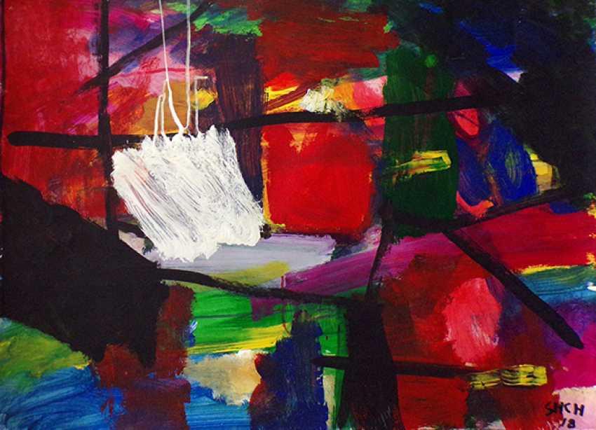 Victor Shchupak. Abstract landscape (Raised bridge) - photo 1