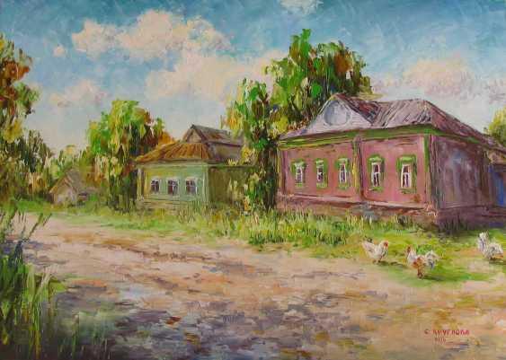 Svetlana Kruglov. Rustic dreamer - photo 1