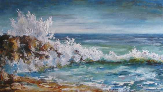 Svetlana Kruglov. Wild beach - photo 1