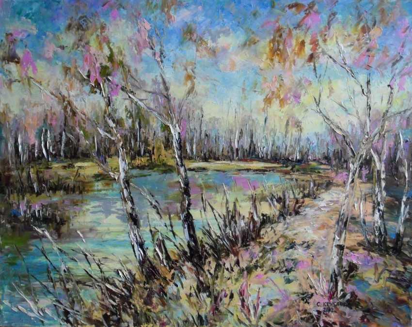 Svetlana Kruglov. The enchanted lake - photo 1