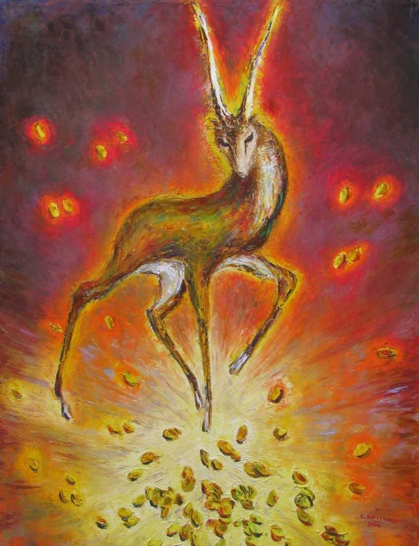 Svetlana Kruglov. Golden antelope - photo 1
