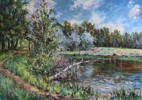 Svetlana Kruglov. Reed Creek - photo 1