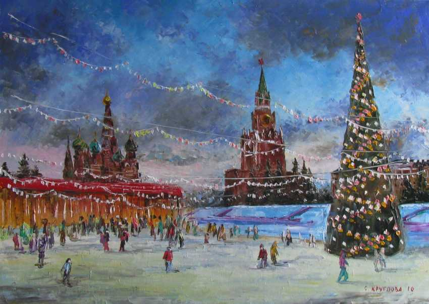 Svetlana Kruglov. Skating rink on red square - photo 1