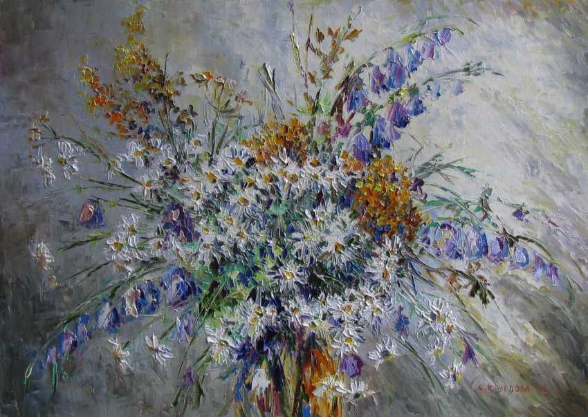 Svetlana Kruglov. Summer bouquet - photo 1