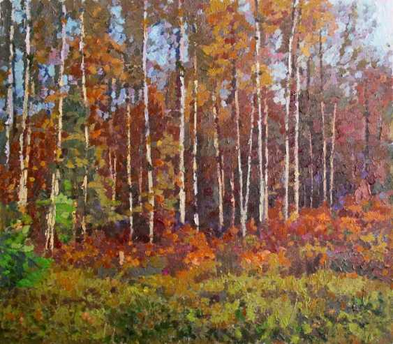 Mikhail Rudnik. Autumn landscape - photo 1