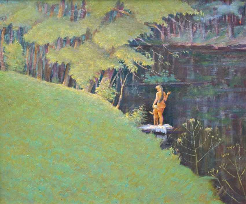 """Vlad Ovchinnikov. """"The river"""" - photo 1"""
