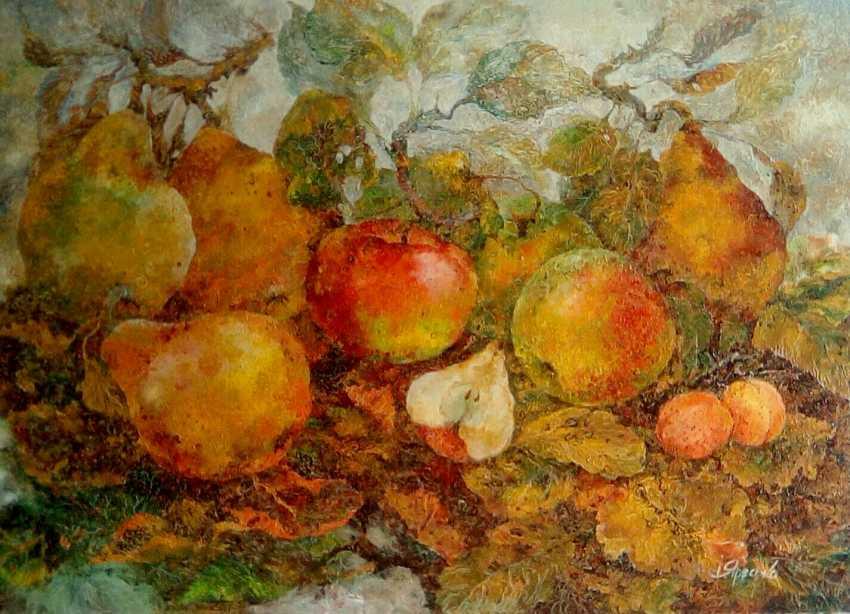 Irina Yaresko. Autumn fruits - photo 1